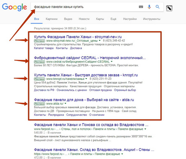 Контекстная реклама google adwords (гугл адвордс)