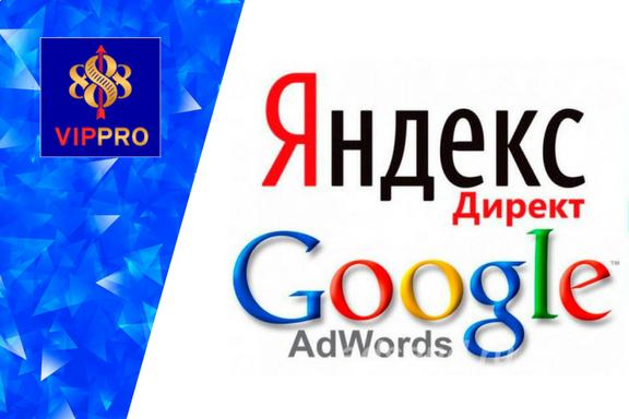 Преимущества и недостатки контекстной рекламы Яндекс Директ и Google Adwords